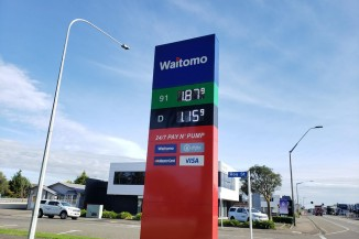 Waitomo service station